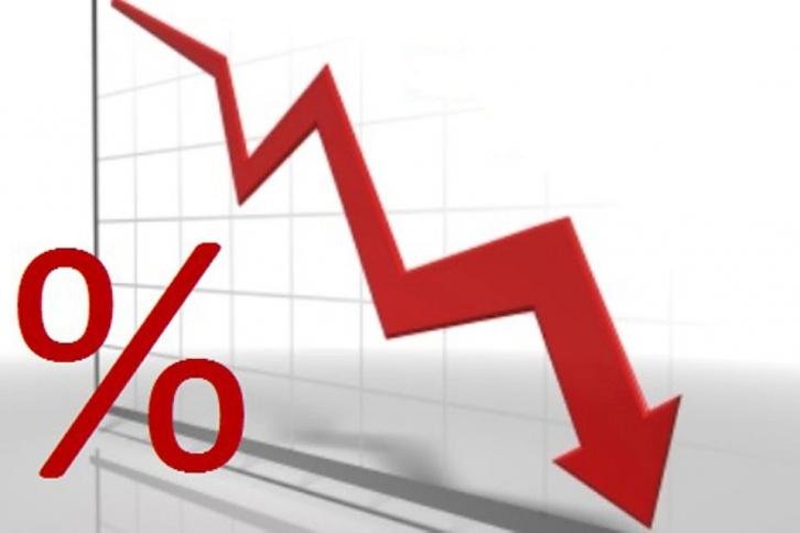 рефинансирование ипотеки снижение ставки как