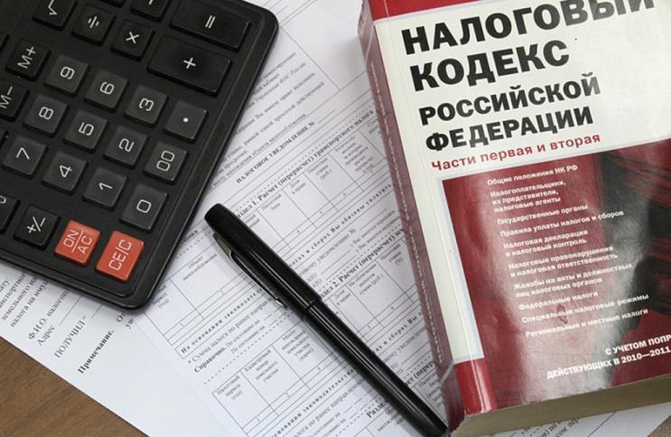 Тульская область снизила налоговые поступления вфедеральный бюджет на24%