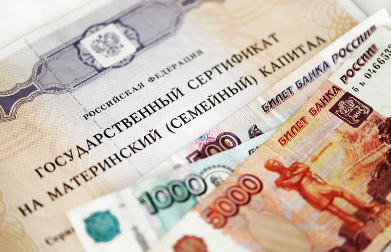Москве общие деньги в семье да или нет еще Доступ ленте
